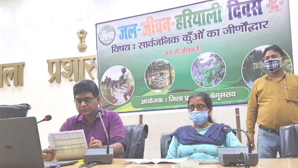 Sushant Kumar DDC Begusarai