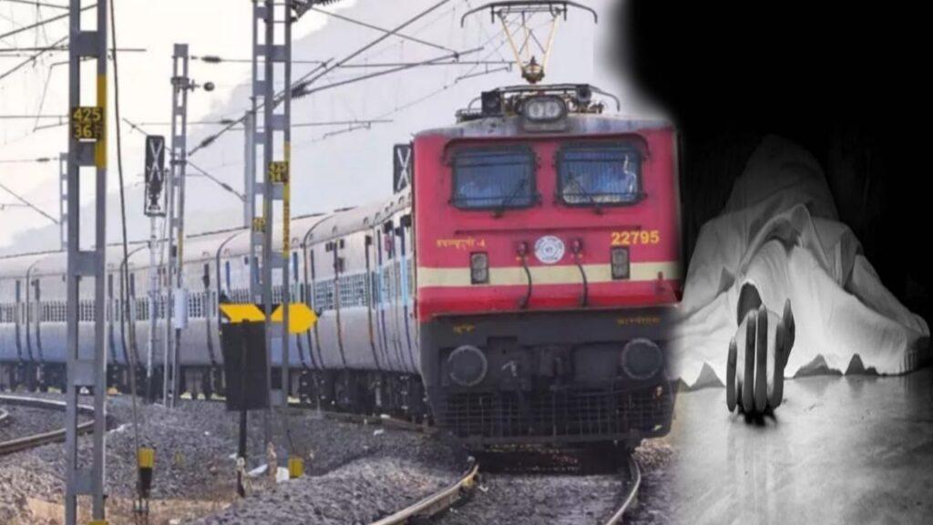 Train Jaan
