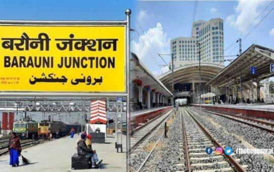 World Class Station Bihar