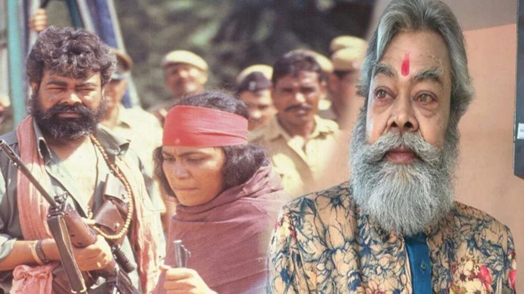 Anupam Shyam Biography