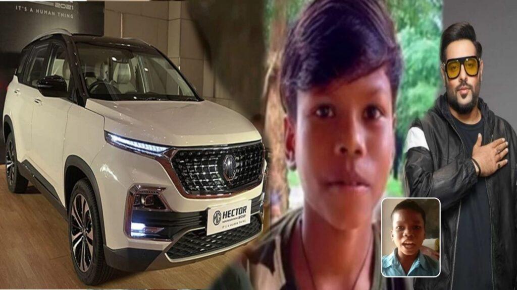 Bachpan Ka Pyar Sahdev MG Hec