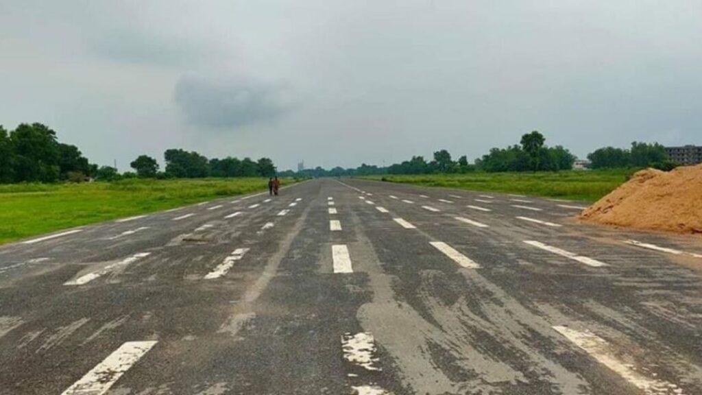 Begusarai Airport
