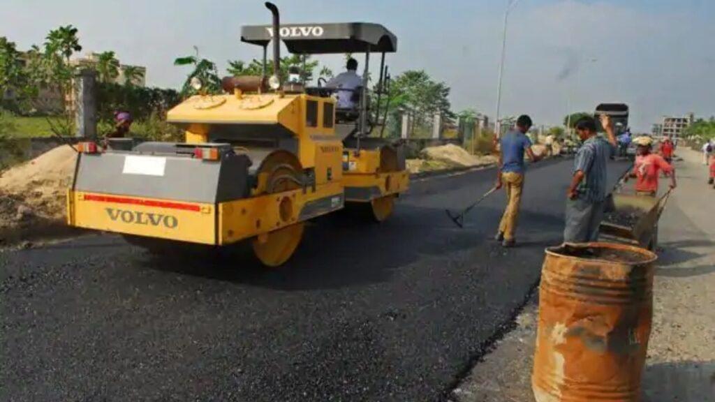 Bihar Job