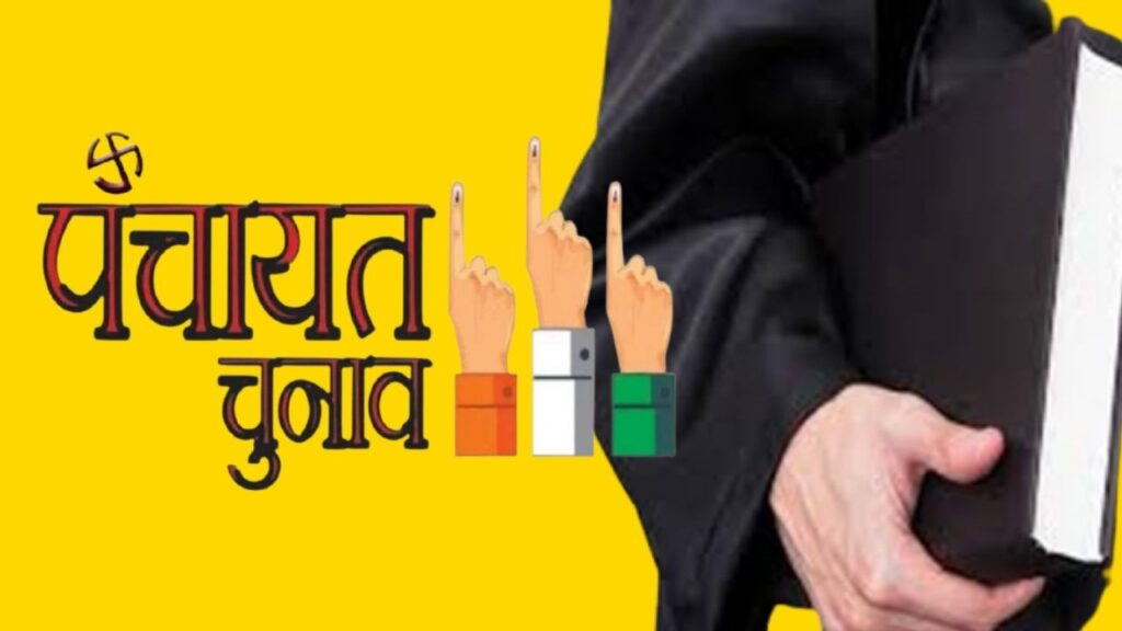 Bihar Panchyat Election