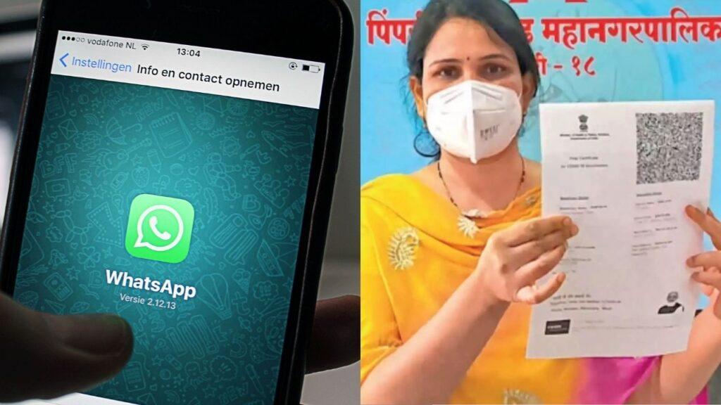 Covid Vaccination Certificate on Whatsapp