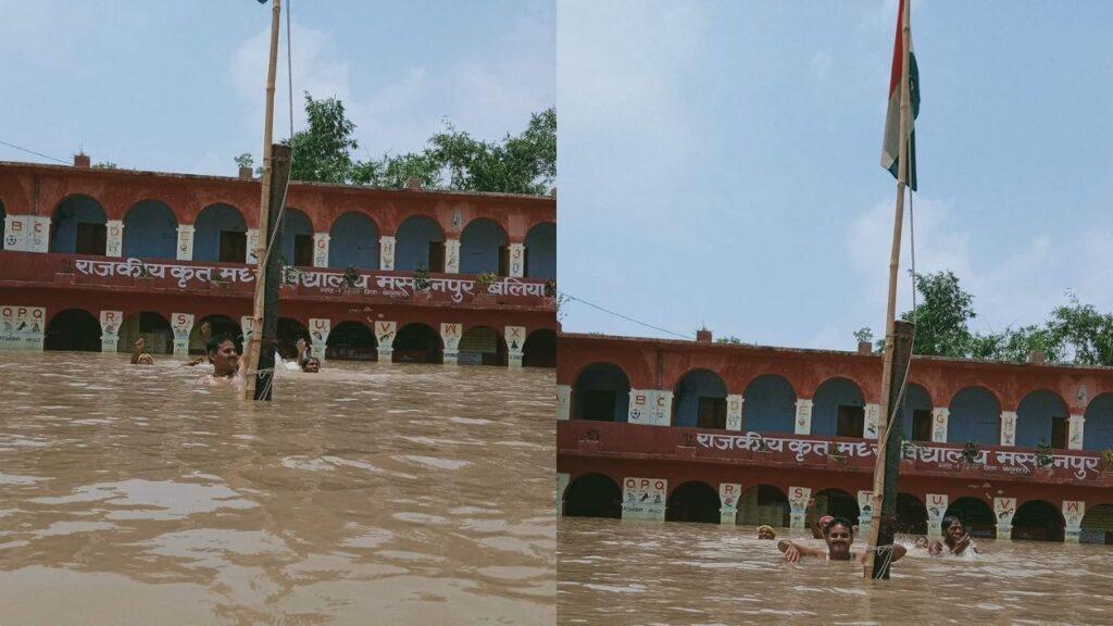 Flood Flag Ho