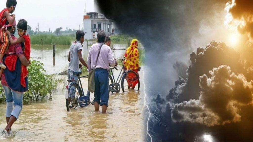 Flood and Rain Bihar
