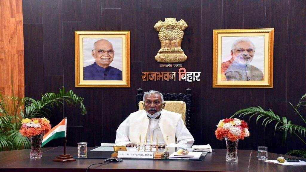 Governer Bihar