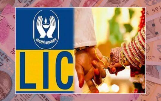 LIC Policy