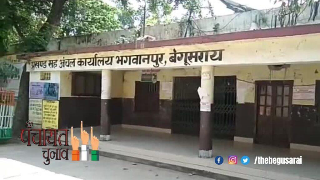 Panchayat Chunao Bhagwanpur Begusarai
