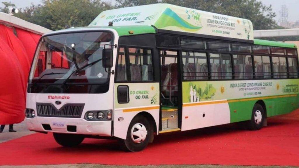 Patna City BUS