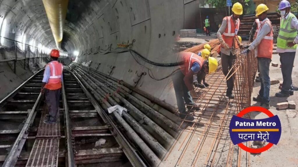 Patna Metro