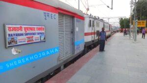 Rajyarani