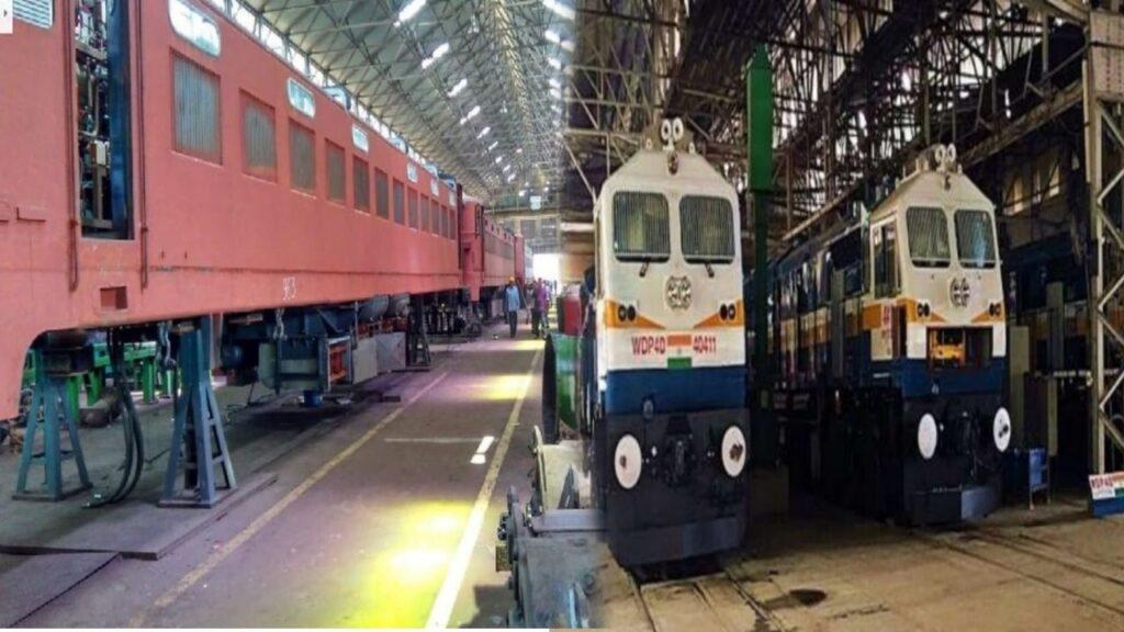 Train Factory Jamalpur