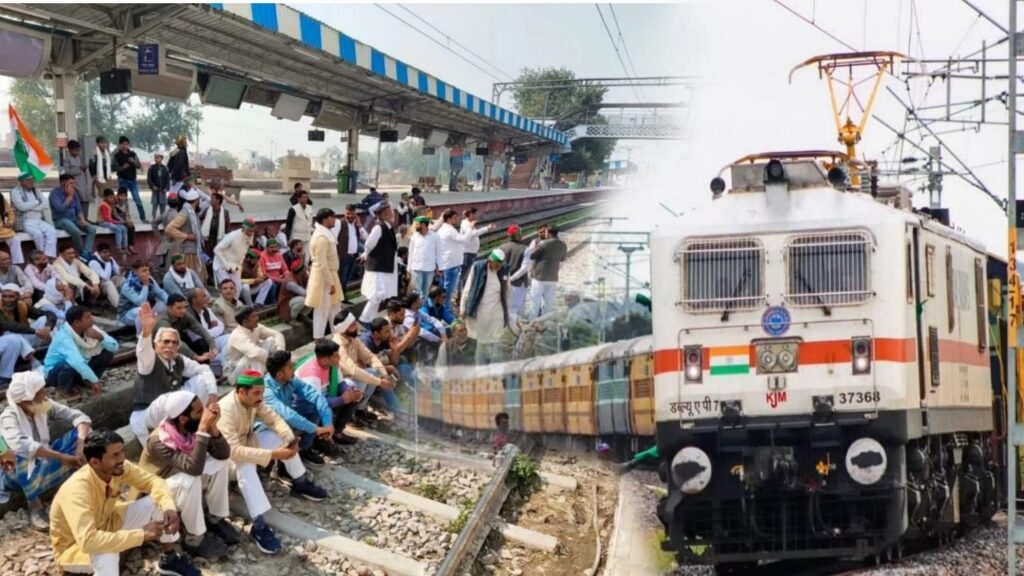 Train Kishan Andolan