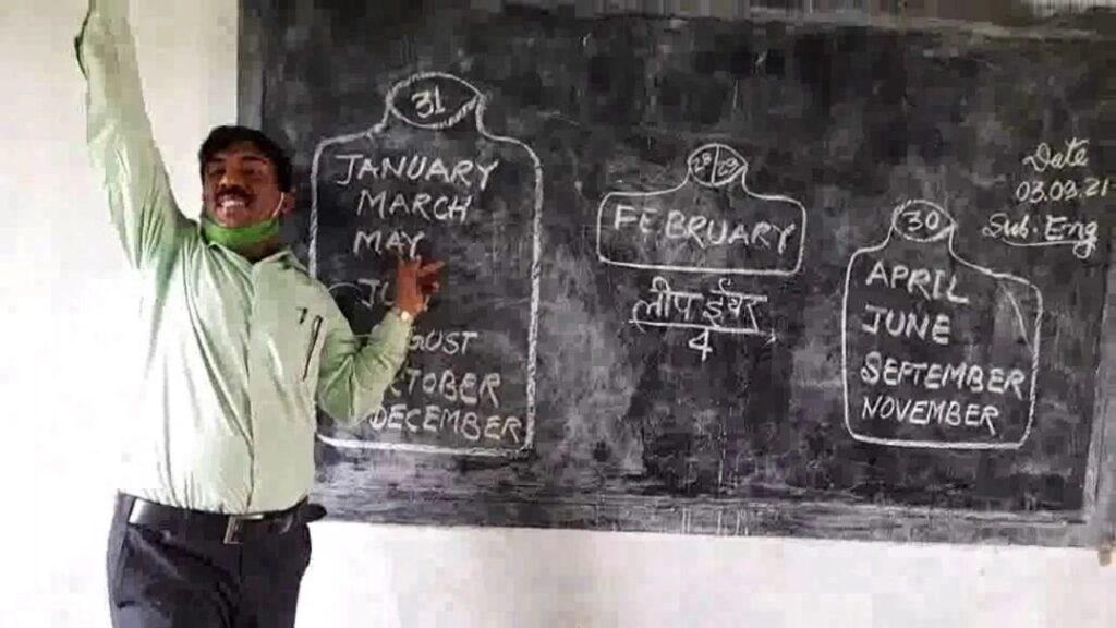 Baij Nath Rajak