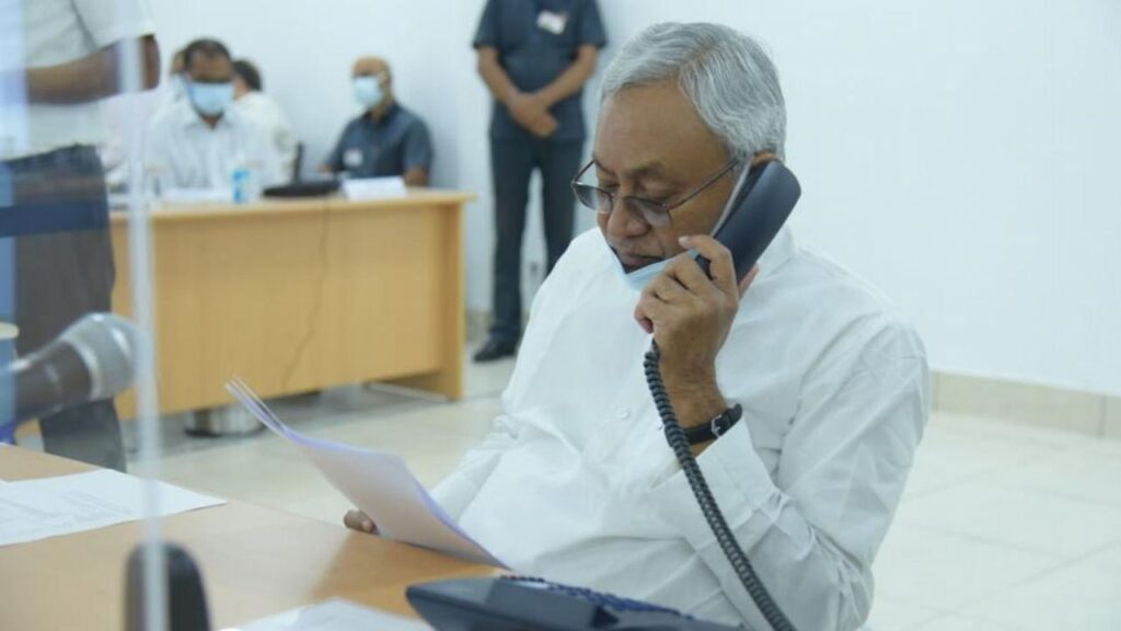 CM Nitish