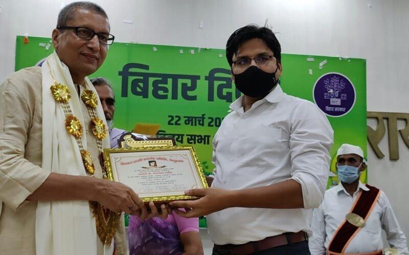 Desh Shankar Navin