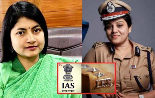 IAS IPS