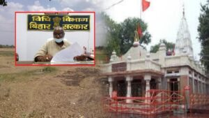 Illegal occupation of thousands of acres of land in Bihar's monasteries-temples