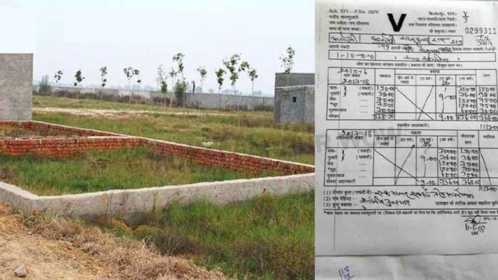 Land Bihar