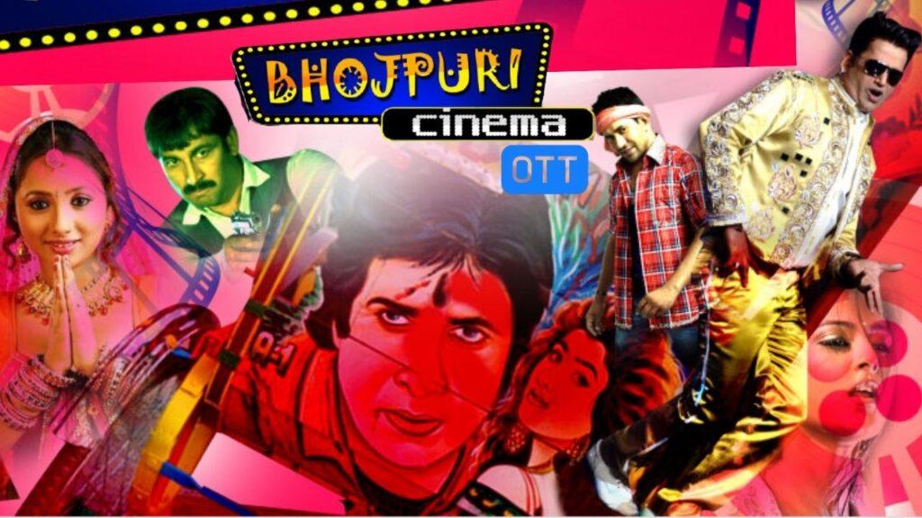 OTT Bhojpuri