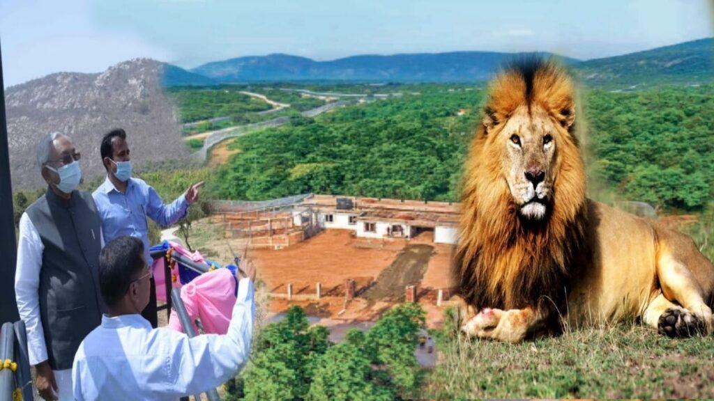 Rajgir Zoo