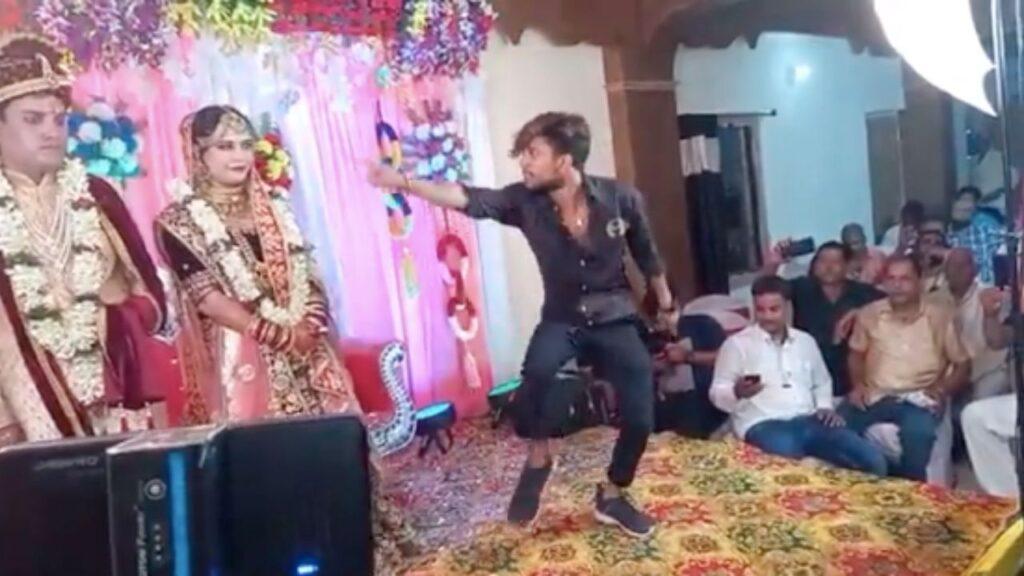 Shadi Video