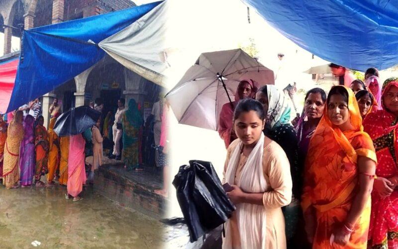 Begusarai Gram Panchayat Chunav