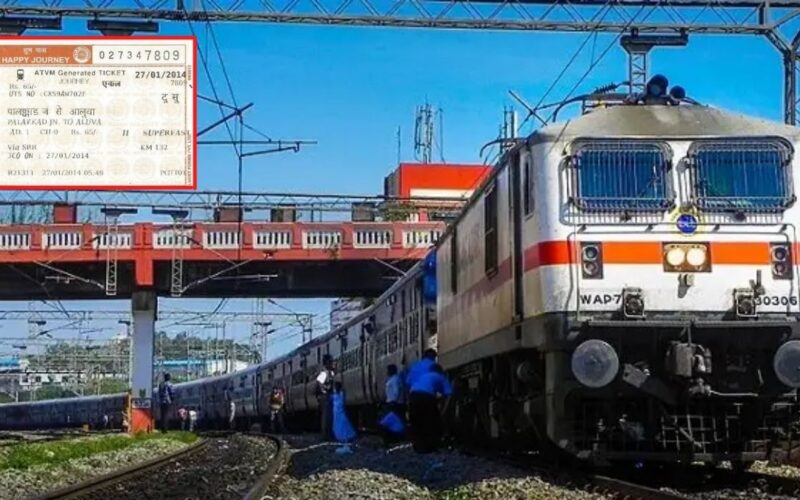 Begusarai train ticket issue