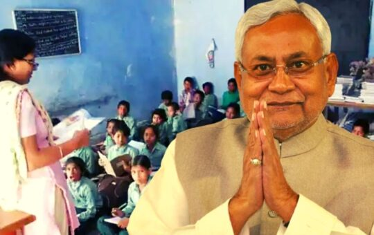 Bihar Panchayat chunav ke baad bharti prakriya asaan