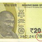 अगर आपके पास है 786 नंबर का करेंसी नोट, तो ऐसे मिल सकता है ₹3 लाख रूपए.. जानें- कैसे