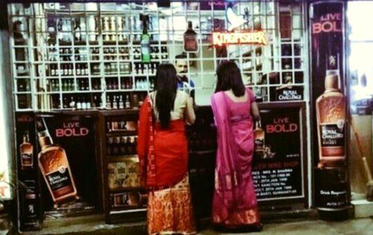 Madhya Pradesh Mahila sharab dukaan
