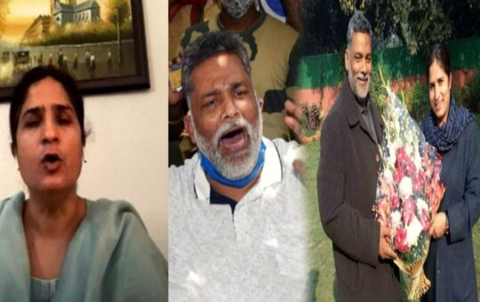 Pappu yadav bypoll election bihar
