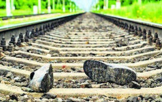 Train Suicide news